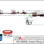 100ML-5L自动注脂线