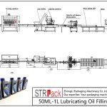 50ML-1L自动加油线