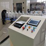 全自动强力84型防腐重力液体灌装机