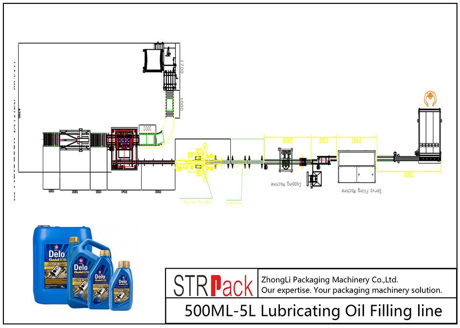 500ML-5L自动注油线
