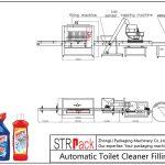 自动马桶清洁剂加注线