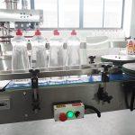 清洗液灌装机瓶装线