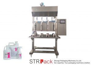 半自动重力式液体灌装机